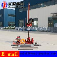 Buy cheap Big Sale! BXZ-2L Vertical backpack portable core drill rig with high quality product
