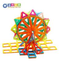China 2019 new educational magnetic blocks toy for kids on sale