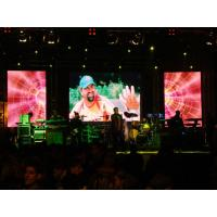 Buy cheap P8 Stage Led Advertising Displays SMD 256mm × 128mm large size from Wholesalers