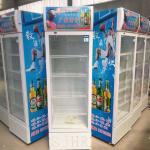 Buy cheap Supermarket commercial upright glass door beverage display cooler product