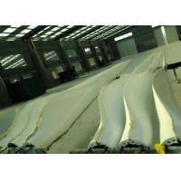 Buy cheap Good Impact Toughness FRP Wind Generator Blades Surface Rude Treatment product