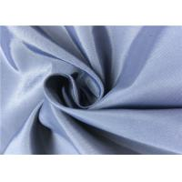 Quality 40D * 75D 48%N Soft Nylon Fabric , 104GSM Plain Style Breathable Nylon Fabric for sale