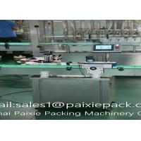 Buy cheap Small Baby Milk Protein Powder / Oil Filling Machine , Productive Capacity 30 - 60pcs/min product