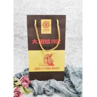 Buy cheap 2 Bottle Wine Custom Packaging Bags  With Twisted Colored Handle product