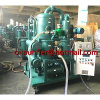 Buy cheap Hot sale!  ZYD Vacuum Insulation Oil Flushing Machine,Insulator Oil Dehydration, transformer oil Regeneration plant flow product