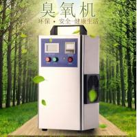 China portable 2 grams ozone generator for pet room odor eliminate on sale