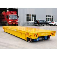 Buy cheap Omni functional heavy load rail track electric trolley, heavy duty transfer trolley manufacturers in china product
