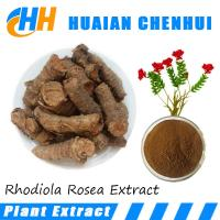 China Rhodiola Rosea Extract Salidroside,Rosavins Rhodiola root Extract Salidroside powder CAS:10338-51-9 on sale