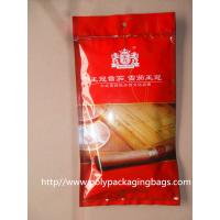 Buy cheap Cuban Cigar Packaging Poly Bags With Humidifier System To Keep Cigars Fresh product