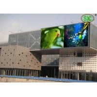 Buy cheap High Brightness Outdoor P10 Led Screen High Resolution Led Display product