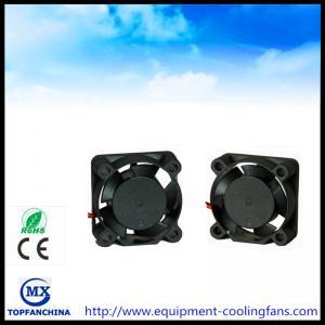 Buy cheap Notebook Fan Small DC 5V 12V Cooling Motor Fan 25 x 25 x 10mm product