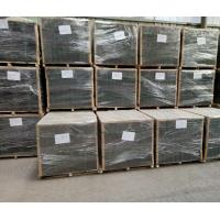 Buy cheap The Hot-selling and Customized Size Magnesite Chrome Refracotry Brick for Glass Kiln Furnace product