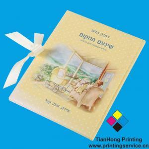 Buy cheap Children Books Online (OEM-CB002) product