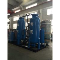Buy cheap Industrial PSA Nitrogen Gas Generator For Metallurgical Industrty High Purity 80 Nm3/H Capacity product