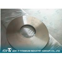 Buy cheap Grade F-12 , F-23 Titanium Forging Rings Outer Diameter 200mm To 1300mm product