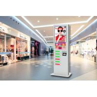 Buy cheap 42 Inch LCD Digital Signage Cell Phone Fast Charging Station Kiosk  with 6 Secured Safe Doors product
