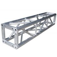Buy cheap Concert Stage 300mm Screw Aluminum Square Truss 0.5 Meter -4 Meter from Wholesalers
