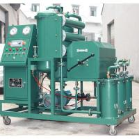 Buy cheap Used Vegetable Cooking Oil Purifier Machine product