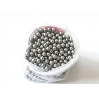 Buy cheap High hardness 5.556mm 7.144mm 8.731mm 9.525mm 12mm 15mm tungsten carbide ball product