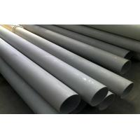 Buy cheap AP Finished Seamless Stainless Steel Pipe ASTM A312 AISI304 304L 316L SS Pipe product