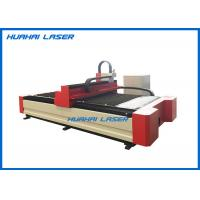 Buy cheap Stainless Fiber Laser Cutting Machine 500W 1000W For Sheet Metal Processing product
