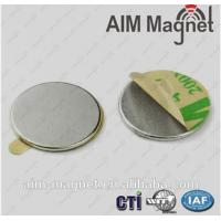 Buy cheap Round disc N42 neodymium magnet with 3M-adhesive product