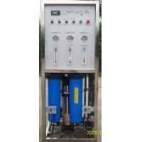 Commercial/Industrial RO System (HR-CERO-3000)