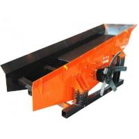 Buy cheap Vibrating Feeders product