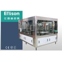 Buy cheap Auto Red Bull Juice Soft Drink Beverage Filling Line Can Filling Machine High Speed product