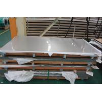 Buy cheap Food Grade Stainless Steel Sheet from Wholesalers