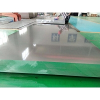 Buy cheap Aluminum Sheet 5052 H32 Alloy Metal Plate product