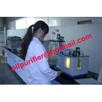Buy cheap What Contaminants in transformer oil? How transformer oil treatment plant? product