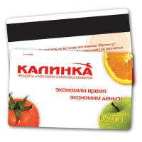 Buy cheap Hico Magnetic Strip Card product