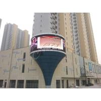 Quality DIP 12mm Round Curved LED Display Advertising , High Brightness for sale