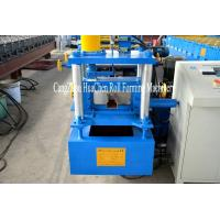 Buy cheap Galvanised / Carbon Steel C Purlin Roll Forming Machine for Steel C Shaped Purlin product