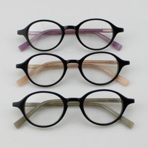 Buy cheap Retro Acetate Round Eyeglasses Frames, Custom Handmade Acetate Optical Frames product