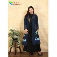 Buy cheap 100% Cotton Chinese Embroidered Winter Coats Traditional China National Costume product