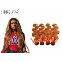 Buy cheap Bleachable Thick Body Wave Human Hair Weave With Double Drawn Fullness from wholesalers