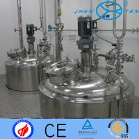 Quality All Grain Industrial Commercial Professional Beer Brewing Equipment Hygienic Grade for sale