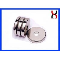 China N50 High Gauss Strong Science Circular  NdFeB Ring Magnet For Speaker Component on sale