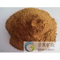 China factory supply Bentonite for casting metallurgy
