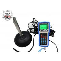 Buy cheap Portable Smart Ultrasonic Depth Meter Battery Powered for Canal Measurement product