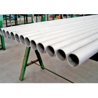 Buy cheap DIN 17458 1.4301 Mechanical Polished Welded Stainless Steel Tube 24m Length product