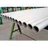 Buy cheap EN 10219 Annealed Welded Steel Tubes 28mm / 50mm / 100mm , High Pressure from wholesalers