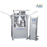 Buy cheap Fully Automatic Capsule Filling Machine 000 Hole Plate Type 138000 Capsules / Hr product