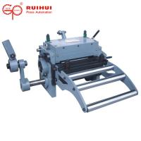 Buy cheap Auto High Speed Steel Coil Feeder Machine For Continuous Multiple Project Processing product