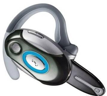 Quality Motorola H700 Bluetooth Headset( DW-C002) for sale