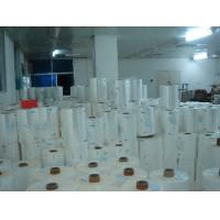 Buy cheap BOPET TTR (Thermal Transfer Ribbons) basic film series for carbon product