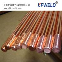 China Copper Clad Ground Rod, diameter 20mm, length 2500mm, with CE, UL list on sale