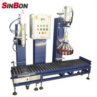 Buy cheap semi-auto aseptic drum filling machine oil drum filling machine product